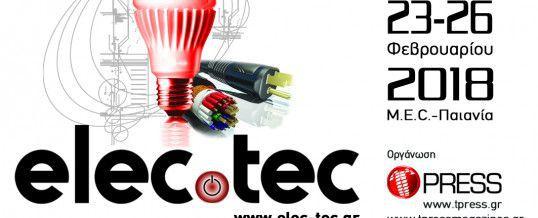 Έκθεση Elec-tec